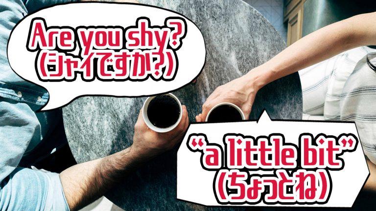 英語 a little bit