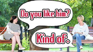"""絶対使える!ネイティブが頻繁に使う""""kind of""""の意味と使い方"""