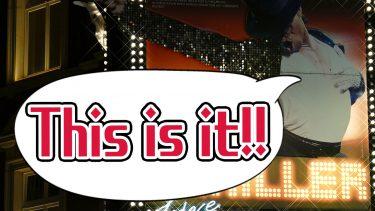 """マイケルジャクソンの映画のタイトル""""This is it""""ってどういう意味?"""
