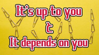 """「あなた次第だよ」と伝えるときに使う英語""""It's up to you""""と""""It depends on you""""の違い"""